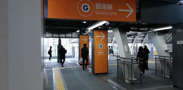 銀座線渋谷駅スクランブルスクエア改札前の通路