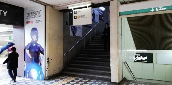 渋谷駅ハチ公広場前の東急ビルの階段