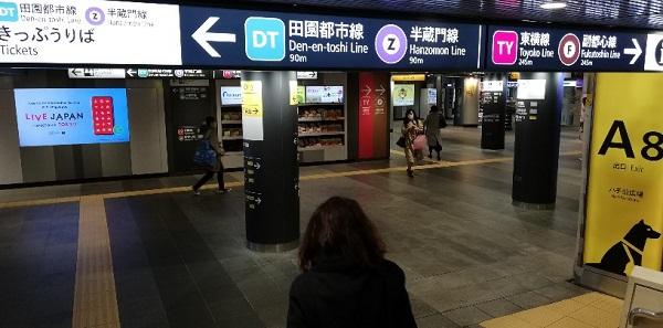 渋谷駅半蔵門線改札前の地下通路