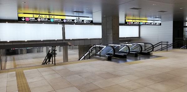 渋谷駅の東口地下広場