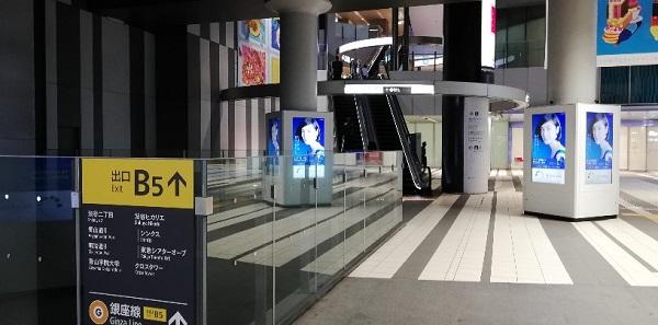 渋谷駅ヒカリエ改札前B5出口前エスカレーター