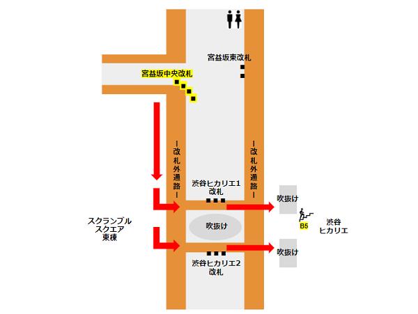 渋谷駅ヒカリエ改札周辺マップ
