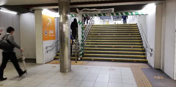 渋谷駅JR中央改札前の段差