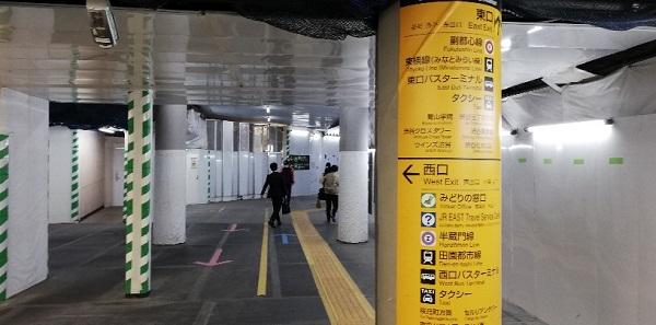 渋谷駅JR南改札前の通路