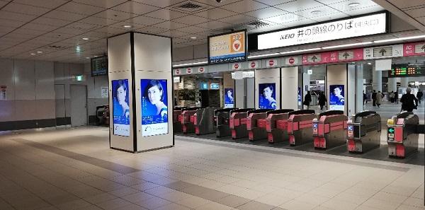 渋谷駅京王井の頭線中央口改札