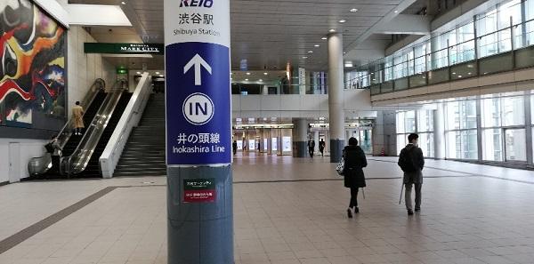 渋谷駅京王井の頭線の通路