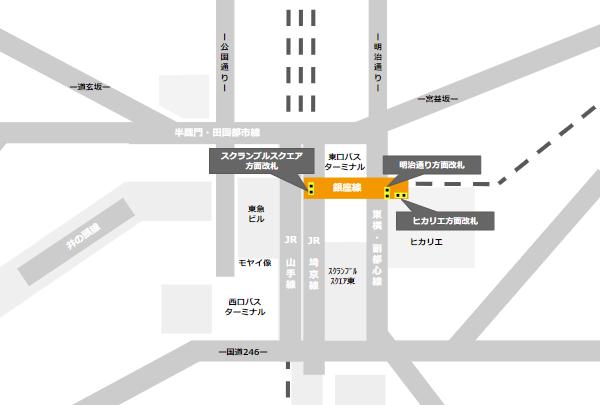 渋谷駅銀座線の改札の位置