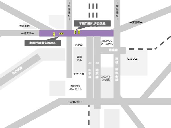 渋谷駅半蔵門/田園都市線の改札の位置