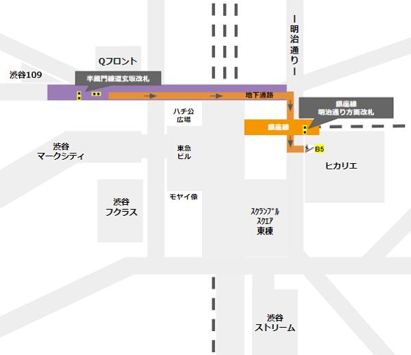 渋谷駅乗り換え(半蔵門/田園都市線道玄坂改札から銀座線)
