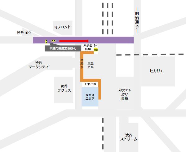 渋谷駅乗り換え(半蔵門/田園都市線道玄坂改札から西口バスのりば)