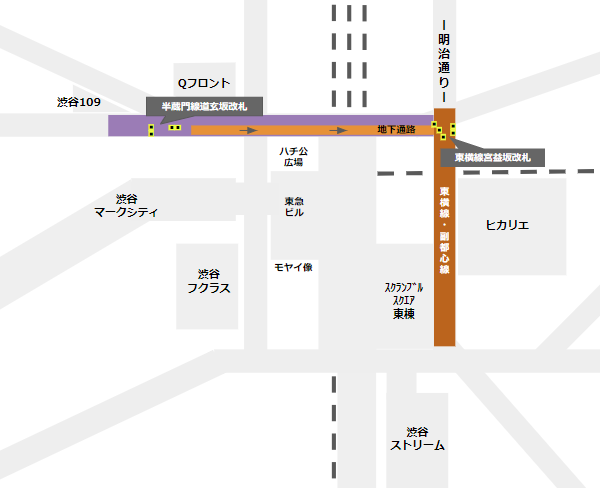 渋谷駅乗り換え(半蔵門/田園都市線道玄坂改札から東横副都心線)
