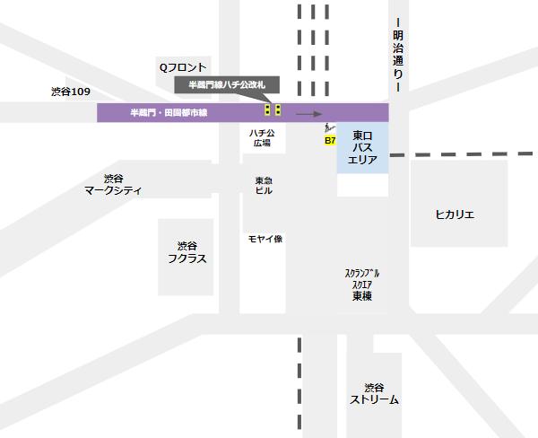 渋谷駅乗り換え(半蔵門/田園都市線ハチ公改札から東口バスのりば)