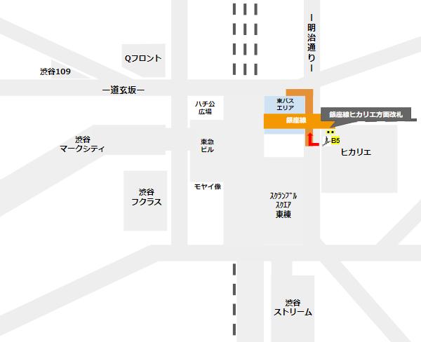 渋谷駅乗り換え(銀座線ヒカリエ方面改札から東口バスのりば)