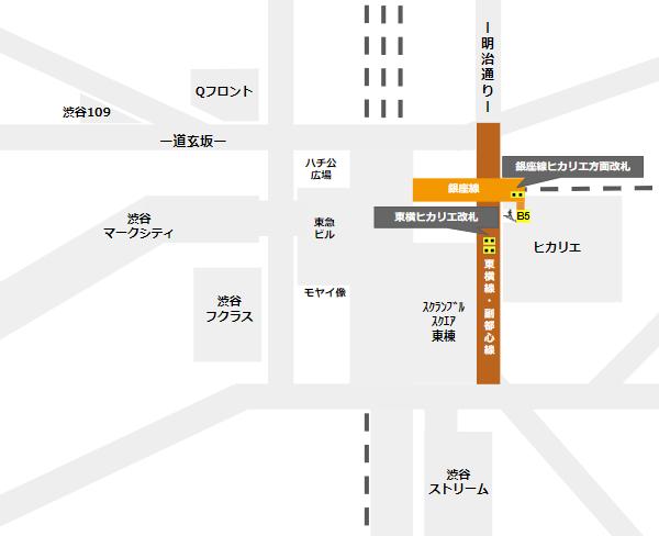渋谷駅乗り換え(銀座線ヒカリエ方面改札から東横/副都心線)