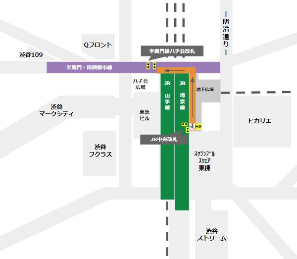 渋谷駅乗り換え(JR線中央改札から半蔵門/田園都市線)