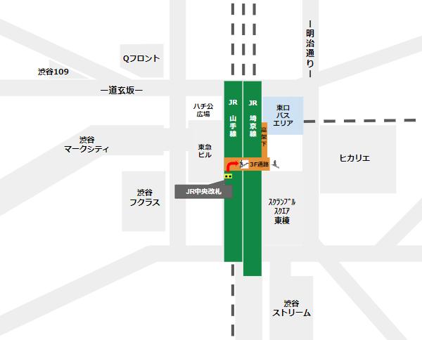 渋谷駅乗り換え(JR線中央改札から東口バスのりば)