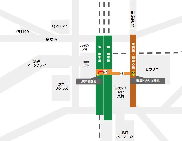 渋谷駅乗り換え(JR線中央改札から東急東横・副都心線)