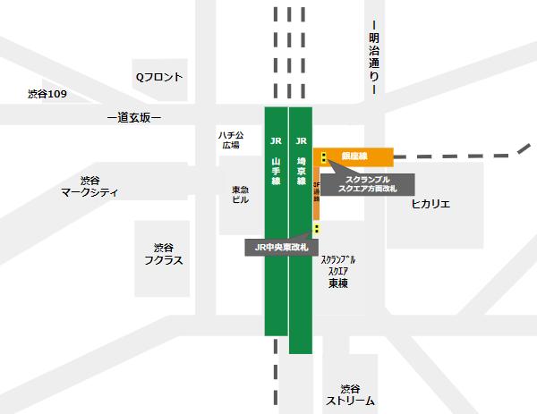 渋谷駅乗り換え(JR線中央東改札から銀座線)