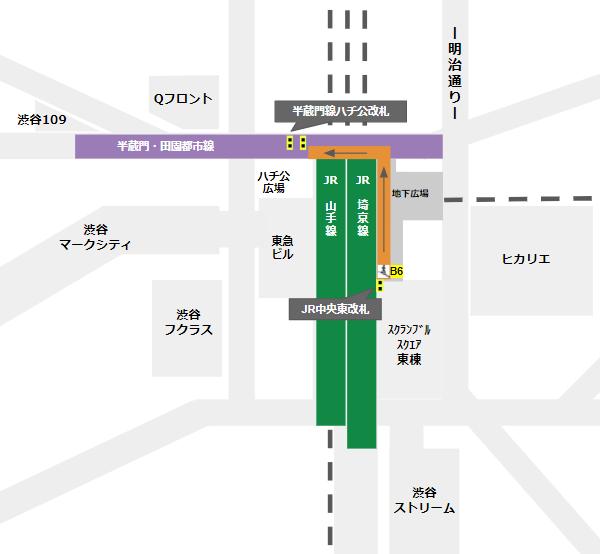 渋谷駅乗り換え(JR線中央東改札から半蔵門/田園都市線)