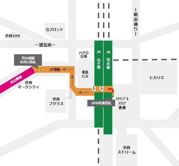 渋谷駅乗り換え(JR線中央東改札から京王井の頭線)