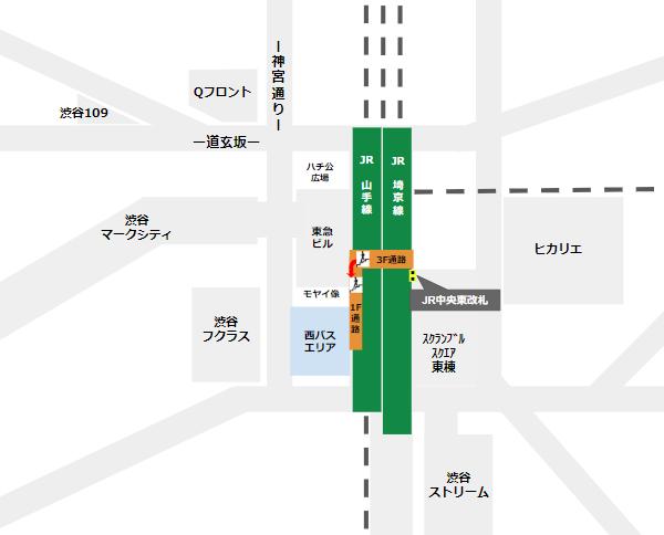 渋谷駅乗り換え(JR線中央東改札から西口バスのりば)