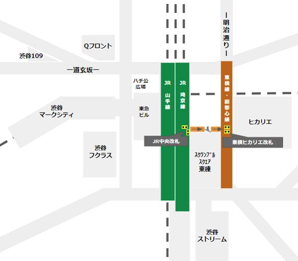 渋谷駅乗り換え(JR線中央東改札から東急東横・副都心線)