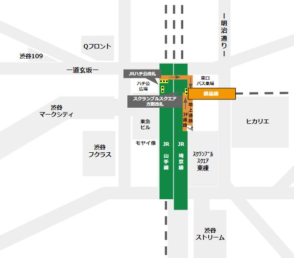 渋谷駅乗り換え(JR線ハチ公改札から銀座線)