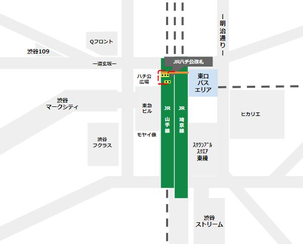 渋谷駅乗り換え(JR線ハチ公改札から東口バスのりば)
