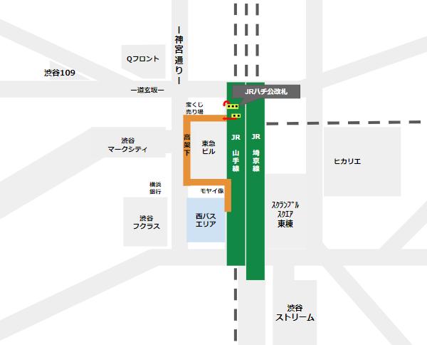 渋谷駅乗り換え(JR線ハチ公改札から西口バスのりば)