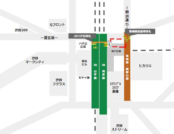 渋谷駅乗り換え(JR線ハチ公改札から東急東横・副都心線)
