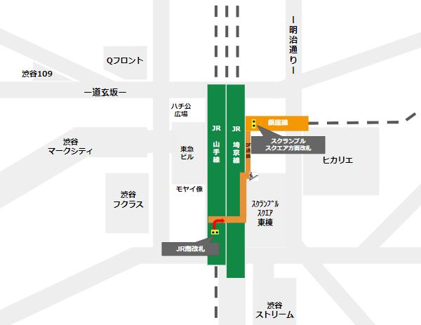 渋谷駅乗り換え(JR線南改札から銀座線)