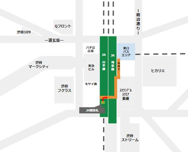 渋谷駅乗り換え(JR線南改札から東口バスのりば)