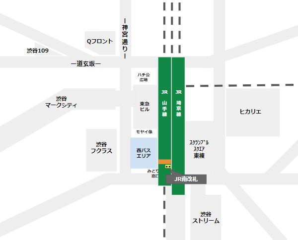 渋谷駅乗り換え(JR線南改札から西口バスのりば)