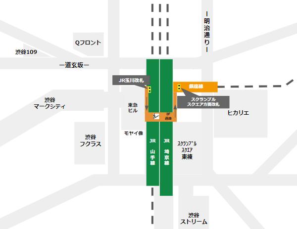 渋谷駅乗り換え(JR線玉川改札から銀座線)