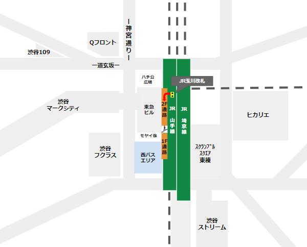 渋谷駅乗り換え(JR線玉川改札から西口バスのりば)