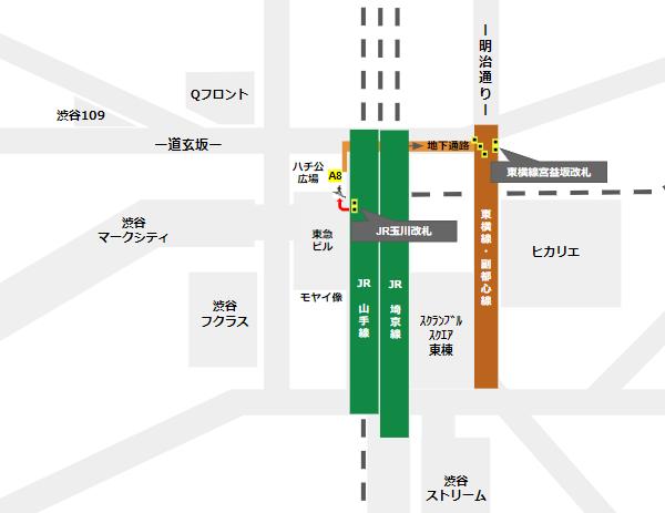 渋谷駅乗り換え(JR線玉川改札から東急東横・副都心線)