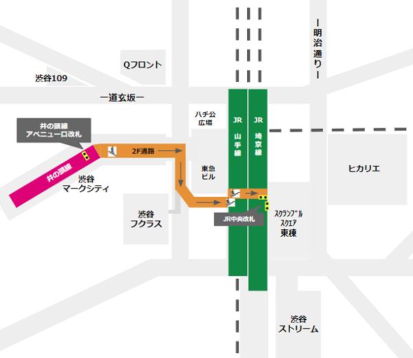 渋谷駅乗り換え(京王井の頭線アベニュー口改札からJR線)