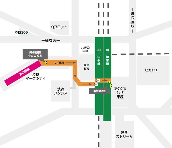 渋谷駅乗り換え(京王井の頭線中央口改札からJR線)