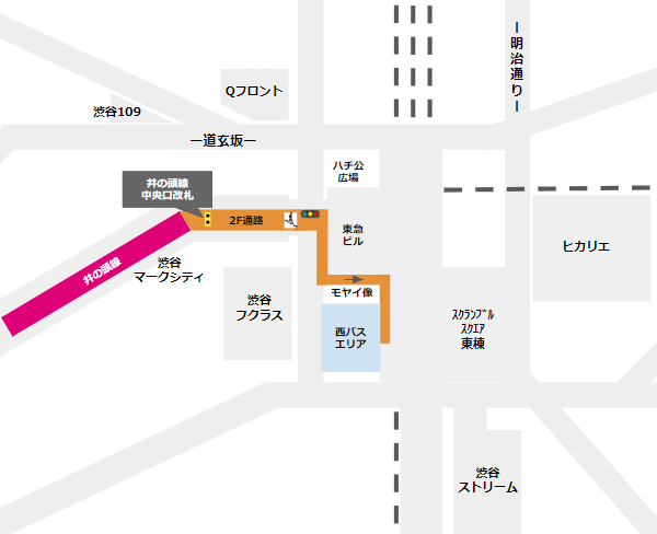 渋谷駅乗り換え(京王井の頭線中央口改札から西口バスのりば)