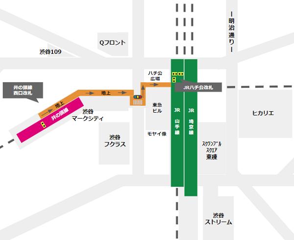 渋谷駅乗り換え(京王井の頭線西口改札からJR線)
