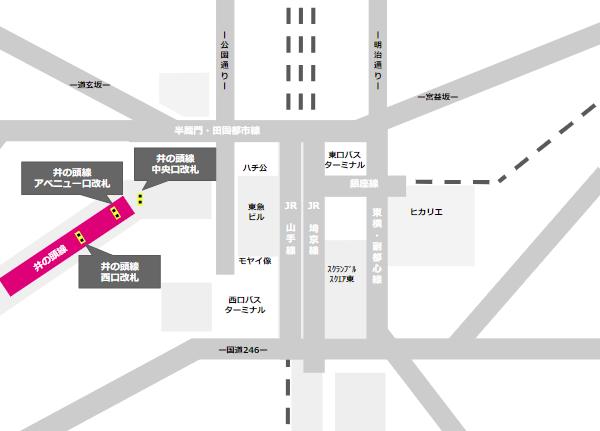 渋谷駅京王井の頭線の改札の位置