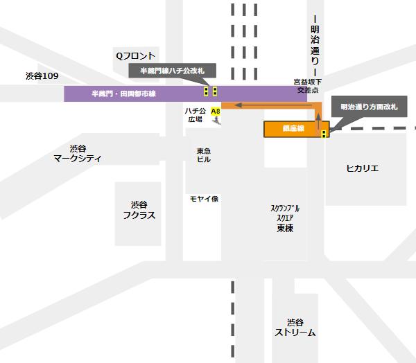 渋谷駅乗り換え(銀座線明治通り方面改札から半蔵門/田園都市線)