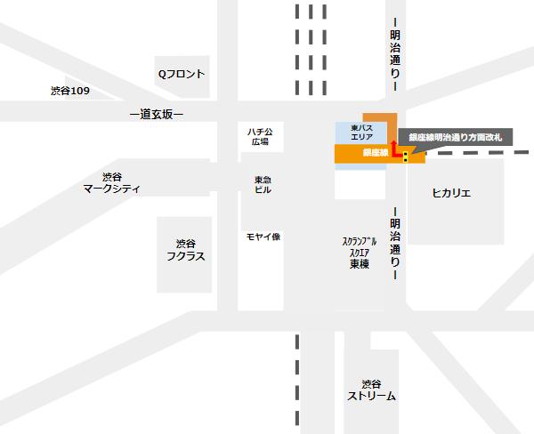 渋谷駅乗り換え(銀座線明治通り方面改札から東口バスのりば)