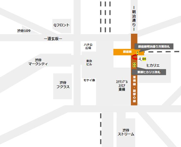 渋谷駅乗り換え(銀座線明治通り方面改札から東横/副都心線)