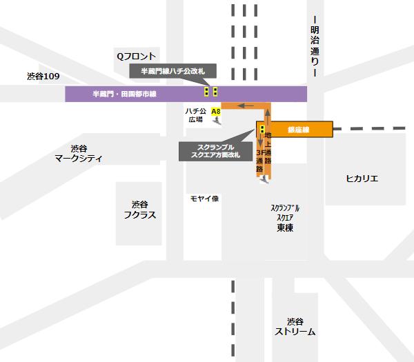 渋谷駅乗り換え(銀座線スクランブルスクエア方面改札から半蔵門/田園都市線)