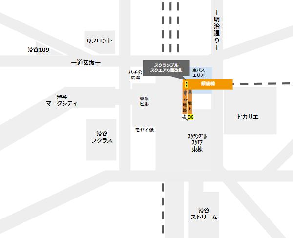 渋谷駅乗り換え(銀座線スクランブルスクエア方面改札から東口バスのりば)