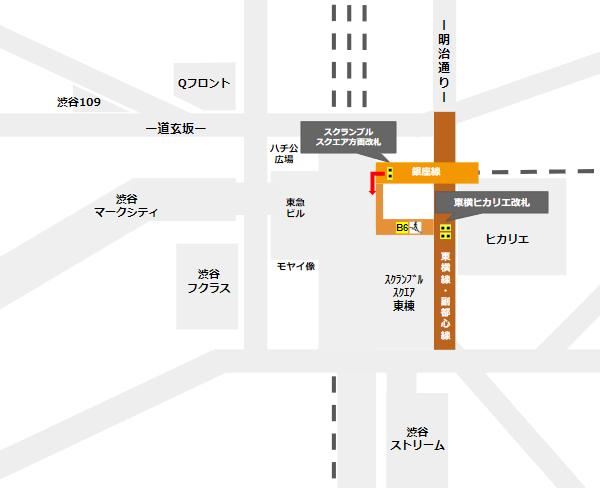 渋谷駅乗り換え(銀座線スクランブルスクエア方面改札から東横/副都心線)