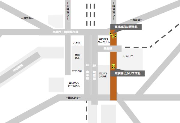 渋谷駅東急東横/副都心線の改札の位置
