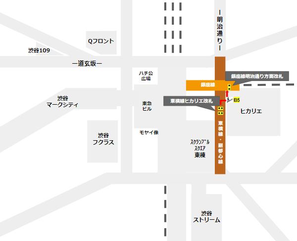 渋谷駅乗り換え(東急東横/副都心線ヒカリエ改札から銀座線)