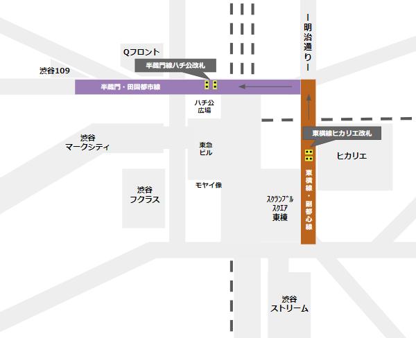 渋谷駅乗り換え(東急東横/副都心線ヒカリエ改札から半蔵門/田園都市線)